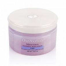 Obey Your Body Dead Sea Salt Scrub Exfoliating Body Scrub Paris